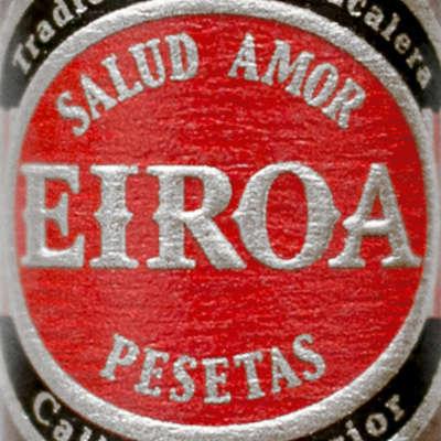 Eiroa Maduro Double Toro 5 Pack - CI-ERM-DTORM5PK - 400