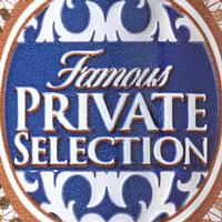 Private Selection Nicaragua